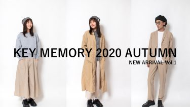 KEY MEMORY 2020 AUTUMN-秋の新作Vol.1-