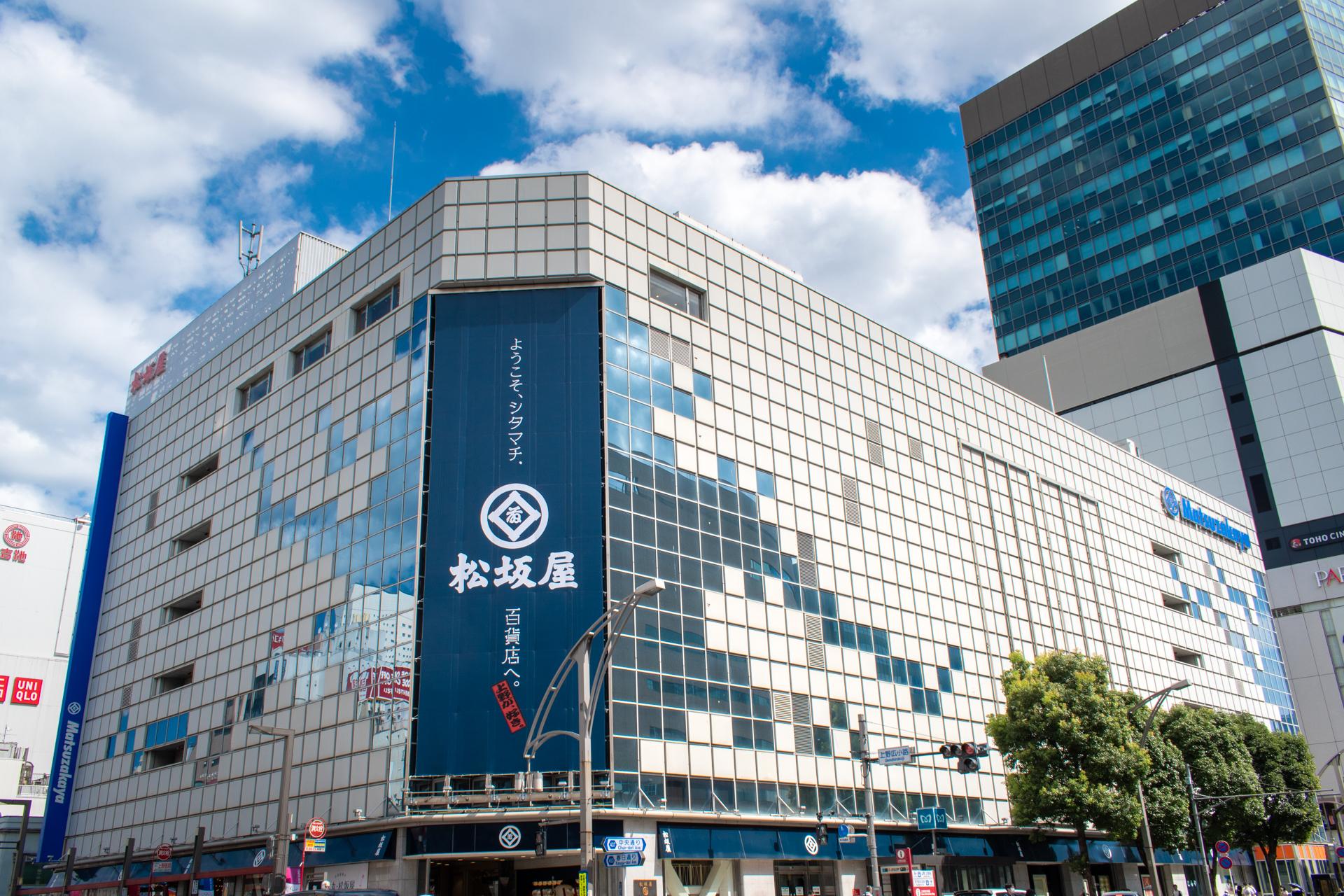 松坂屋 上野